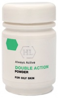 Holy Land DOUBLE ACTION POWDER