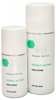 Holy Land DOUBLE ACTION FACE LOTION